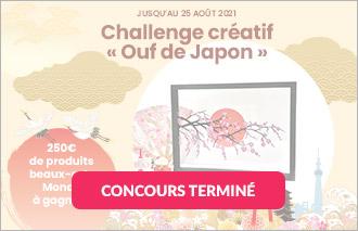 Concours Ouf de Japon