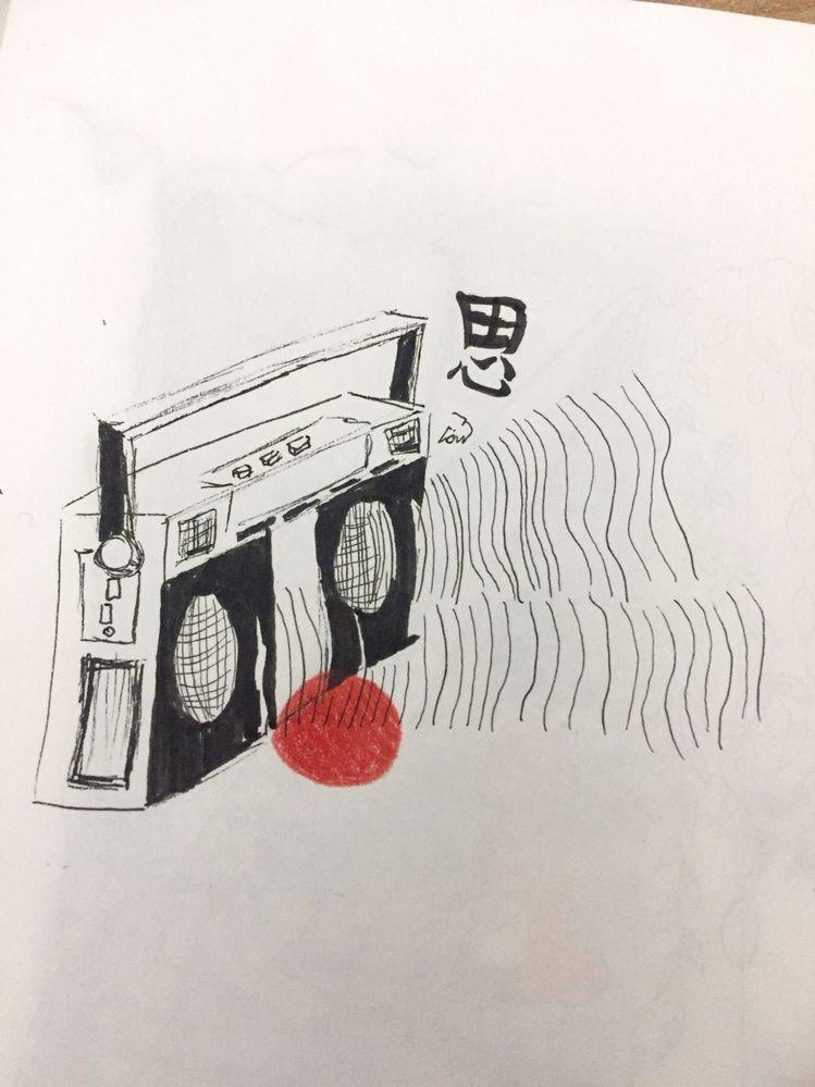 Jour 4 radio