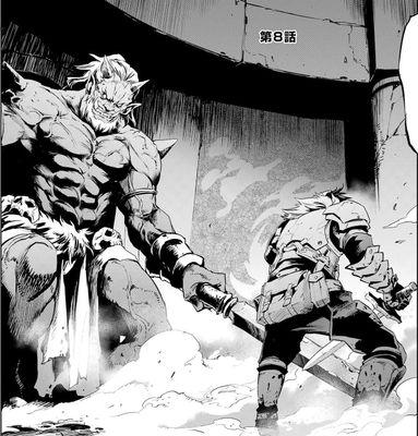 Ogre_Manga.jpg