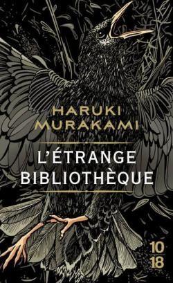 LEtrange-Bibliotheque.jpg