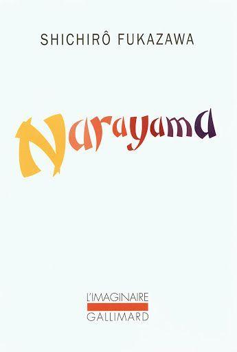 Narayama.jpg