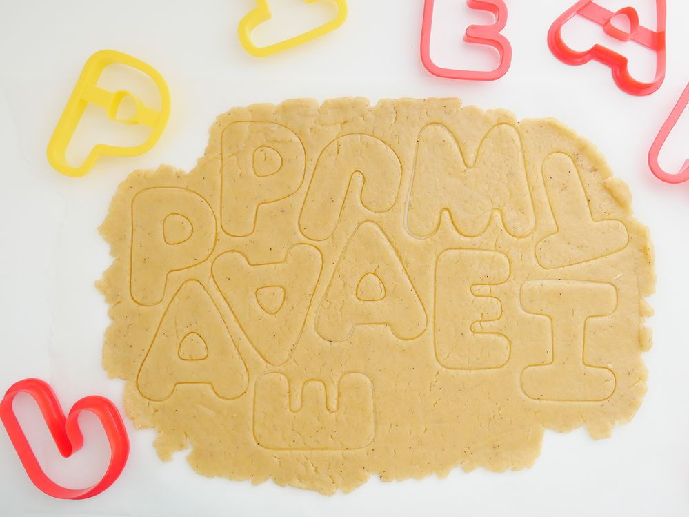 DIY-Biscuits-Papa-Etape-3.jpg
