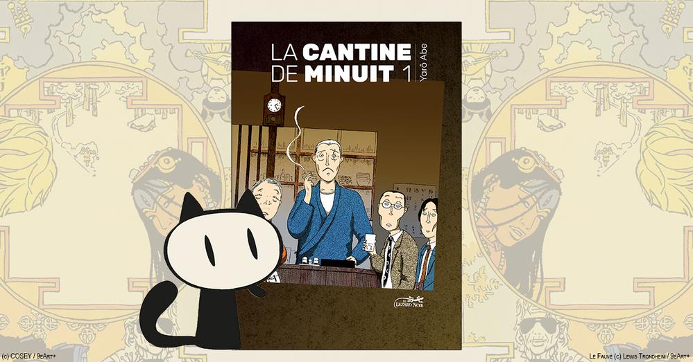 encart-cl-la-cantine-de-minuit.png