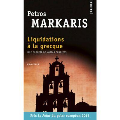 liquidations-a-la-grecque-9782757836941_0.jpg